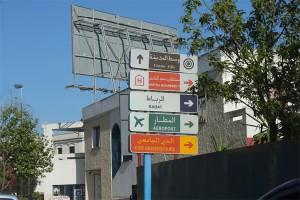 Carteles en una calle de Marruecos